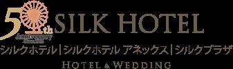 【ポイント10倍】 【】 象印 L型ギヤードブレーキモータ L4U-L3 (定速式) 【メーカー直送品】:道具屋さん店 低・高速のモードが可能!