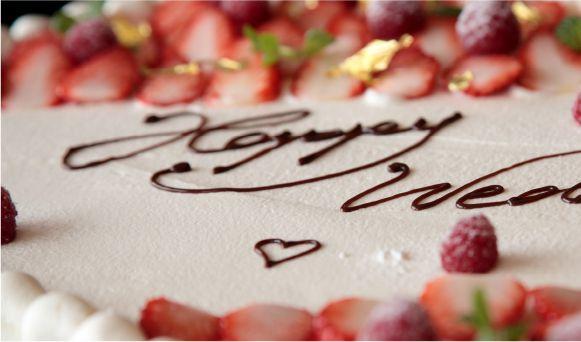 メッセージ付きウエディングケーキ